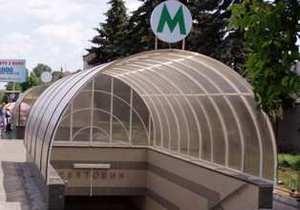Киевское метро останавливалось из-за падения пассажира на колею - агентство