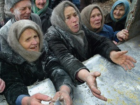 Стаж работы украинских заробитчан в Италии будет учитываться при назначении пенсии