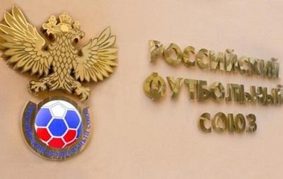 Исполком РФС не принял в свой состав футбольные клубы Крыма