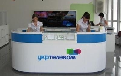 Наштелеком. В Крыму переименовали Укртелеком