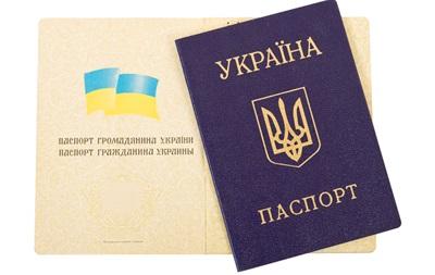 Жителям Крыма могут продлить сроки действия украинских паспортов