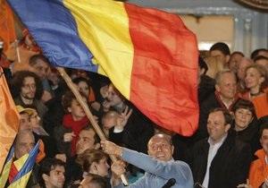 В Румынии назвали дату присоединения страны к Шенгенскому соглашению