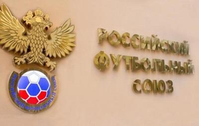 Россия приняла крымские футбольные команды во второй дивизион