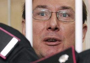 Адвокат: Против Луценко возбудили еще одно дело