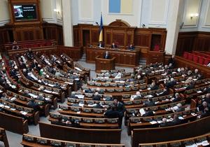 Завтра Рада рассмотрит проект закона о декриминализации экономических преступлений