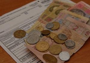Киевлянам вернули за некачественные услуги ЖКХ более 800 тыс грн