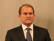 СМИ: У СДПУ(о) нет денег на проведение съезда