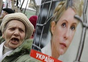 Заседание харьковского суда по делу Тимошенко начнется 19 апреля