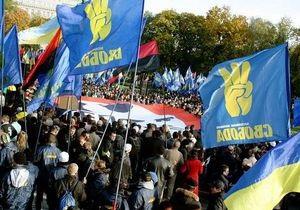 НАТО: ВО Свобода - антизападная, антилиберальная и антисемитская партия