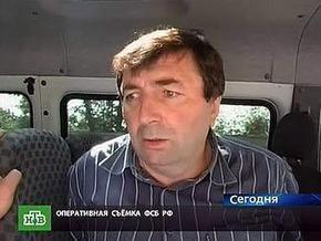 Начался суд над россиянином, обвиненным в шпионаже в пользу Грузии