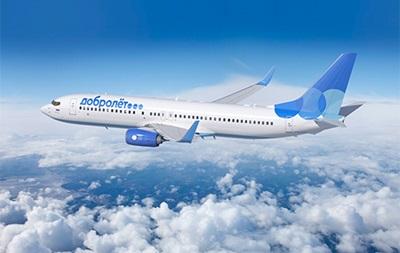 Авиакомпания  Добролет  прекращает полеты из-за санкций
