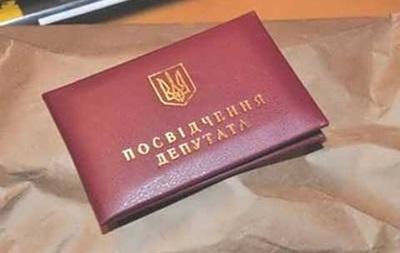 Из Батькивщины исключили более 700 депутатов