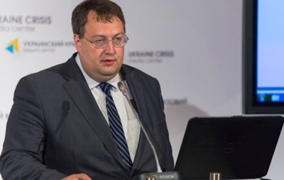 Геращенко: МВД и СБУ расширят агентуру среди  ополченцев