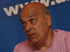 Москаль просит ГПУ вмешаться в ситуацию с безнаказанностью детей депутатов