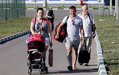 Горячие линии  для покинувших Донбасс: куда обратиться в Ивано-Франковске