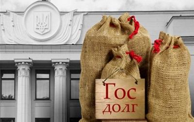 Госдолг Украины в июне сократился на $589 миллионов