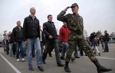 За неявку мобилизованных по повестке в Киеве открыто 17 уголовных производств