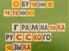 В Луганской области отстояли право детей обучаться на украинском языке