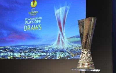 Жеребьевка Лиги Европы: Днепр сыграет с командой Милевского