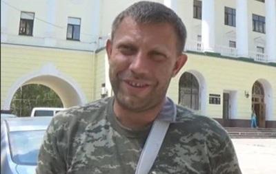 Новым  премьером  ДНР стал командир Оплота Захарченко