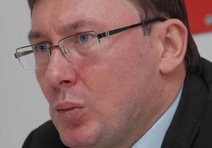 В ГПУ не объясняют причину задержания Луценко