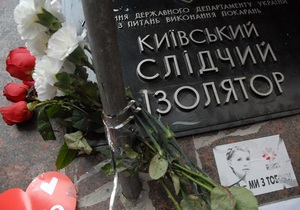Евгения Тимошенко: Сегодня утром мать зверски бросили в автозак