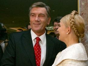 Ющенко написал письмо Тимошенко: нужно погасить долги