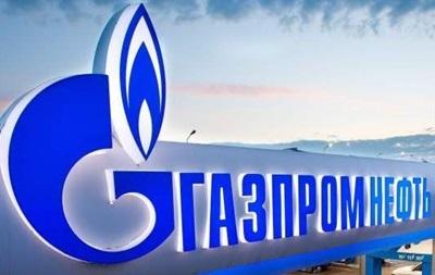 Сербия начала расследование продажи компании NIS Газпром нефти