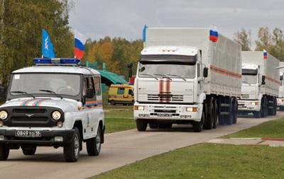 Из Подмосковья выехала автоколонна с гуманитарной помощью жителям Донбасса