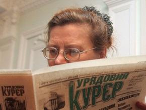 Киевских почтальонов заставляют выписывать газеты