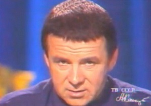 Корреспондент: Доктора хаоса. Советские экстрасенсы рубежа 1980-ых и 90-ых - архив