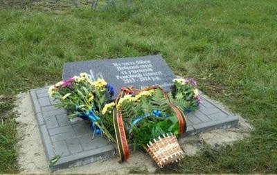 В Сумской области уничтожили мемориальную доску Небесной сотне