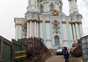 Кабмин выделил 2 млн гривен на погашение задолженности за ремонт Андреевской церкви