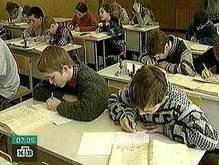 Сочинские школьники пишут сочинения о президентских выборах