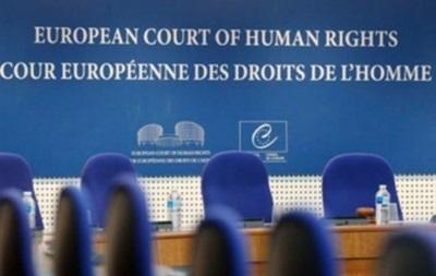 Европейский суд рассматривает три иска Украины против России