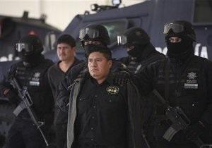 В Мексике арестован лидер наркокартеля, созданного бывшими членами элитных войск