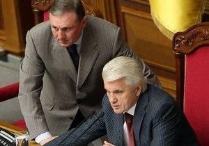 Рада отказалась отменить закон о всеукраинском референдуме