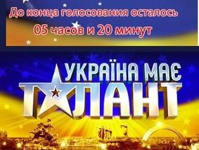 Фотогалерея: Україна має талант. Десятка финалистов
