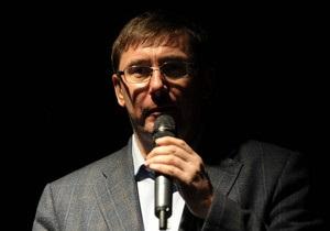 Луценко прокомментировал обнародованные WikiLeaks документы о Тимошенко