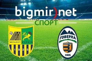 Металлист – Говерла – 0:0 - онлайн трансляция матча чемпионата Украины