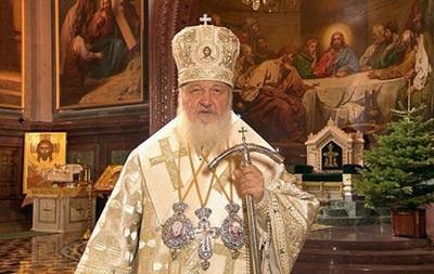 Патриарх Кирилл помолился за мир в Украине