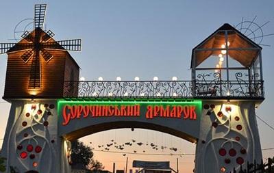 Сорочинская ярмарка 2014