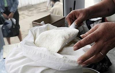 Прибыль сахарного холдинга Астарта сократилась в 15 раз