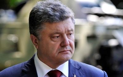 Встреча Порошенко с лидерами Таможенного союза состоится 26 августа
