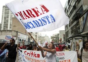 Неизвестные в масках напали на Центральный университет Венесуэлы