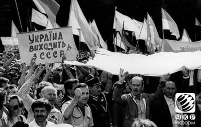 Украина: начало. Как добывалась независимость