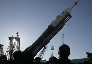 В России обнаружены еще три обломка рухнувшего спутника Меридиан