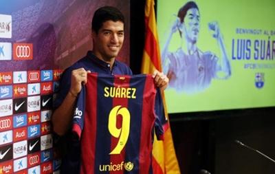 Официально: Барселона представила Луиса Суареса