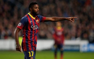 Барселона готова отпустить Александра Сонга в бесплатную аренду - источник