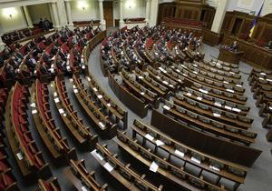 Депутаты изменили порядок допуска иностранных войск в Украину для участия в учениях